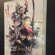 movie【忍びの国】2017-15