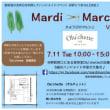 明日は「Mardi Marche」 です。
