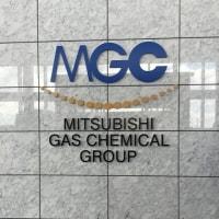 三菱ガス化学白河工場を見学