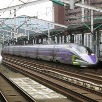 研修の前後に寄り道旅@九州-1~エヴァ新幹線