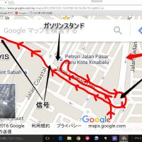 コタキナバル起点のボルネオドライブ情報-最新版