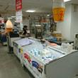 今日から東武船橋店で物産展始まる