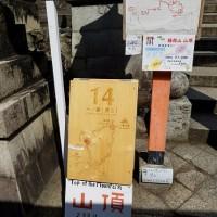 京都 伏見稲荷大社・下鴨神社
