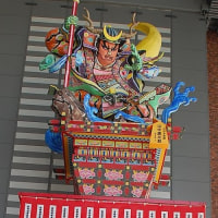 五所川原立佞武多の館に行きましたが、時間がなくて、ロビーで写真を撮っただけでした。20170414
