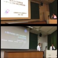 �裲��Hyogo Stroke Conference