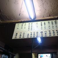 福来軒本店@札幌市中央区 「味噌ラーメン&正油ラーメン」