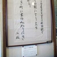 港文館 (釧路)