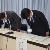 新潟原発避難いじめ:市教委が謝罪 担任「親しみ込めた」