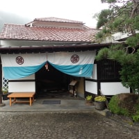 湯ヶ島温泉 白壁荘