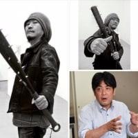 【動画】『のりこえねっと辛淑玉らの言論弾圧を許さない沖縄県民記者会見』に、しばき隊の野間と安田浩一が乱入。