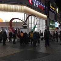 今度は慰安旅行で釜山です^^ 2日目 vol.2 晩飯は激辛タッカルビwww