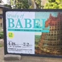 『 Study of BABEL 』