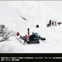 雪崩、尾根歩く先頭を直撃 後続生徒「上から強い風」