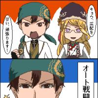 雷子『先生のような軍師に僕はなる!!』