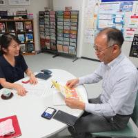 【NGO相談員:NGO Council】(In Toyama)