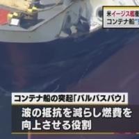 日本郵船の管理責任はいかに?!