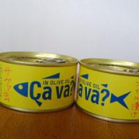 美味しいサヴァ缶