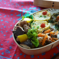 お弁当(豚肉&パプリカのバルサミコソース)