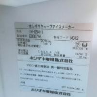 ホシザキIM-65M-1-2015年