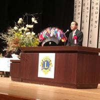安心院ライオンズクラブ50周年祝賀記念式典