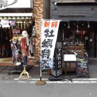 愛香楼(南門)は最近、中華料理店らしくなくなってきた。