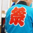 彦根東高校、甲子園出場おめでとう。文武両道に大輪の花。