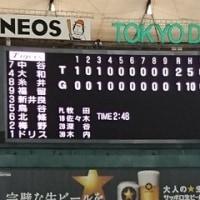 4月23日(日) 三振、三振、また三振!!