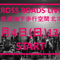 結果発表:CROSS ROADS LIVE!