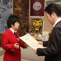 ビッグ・アイ アートプロジェクト2016に出品された中冨僚太さん、松本有瑛さん、増田有寿さんに箕面市長表彰!