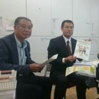 臼杵市市民後見人センターを訪問❗
