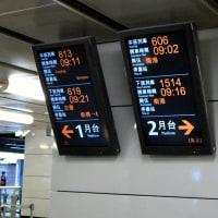 台湾に行ってみた。