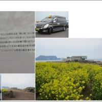 2017年済州島(観光)