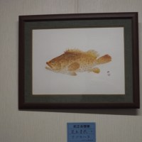 東洋魚拓 拓正会の創立40周年の記念魚拓展