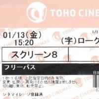 映画・鮒佐・ちゃんぽん・カレーナン