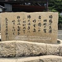 『琵琶湖周航の歌』をめぐる7 四番「竹生島」
