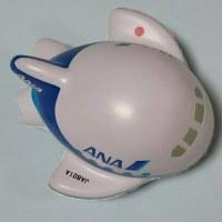 全日本空輸/ANA 飛行不可能になりました・・・😢