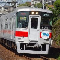 2017年4月25日 山陽電車6000系6連 試運転