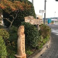 【彫刻】矢板りんりんロードに作品配置!