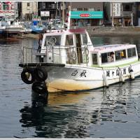 まぐろ料理で有名な 「三崎港」 (2の2) ★ 2016.10.27 ★