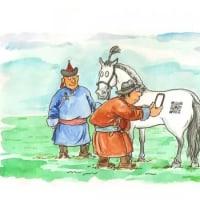 モンゴルの漫画