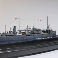 フルスクラッチ 1/700 水上機母艦 神威