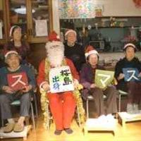 12月24日(土)晴れ 利用者12名・ご家族2名 ペダル漕ぎ2人、クリスマス会(ゲスト1名:アコーディオン演奏)