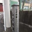 都立大学駅周辺の坂道(2)