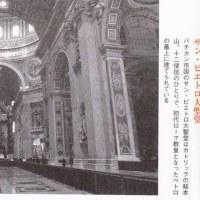 世界三大宗教(宗派の誕生)