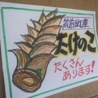 手書きのポスター