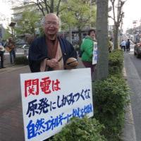 千早赤阪村議選 「支持の気持ちを投票へ」 勝ち抜かせてください