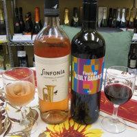 本日は、デイリーに楽しめるスペインワインが2種類試飲できます。