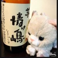 角煮に合う酒 ★ 麦焼酎とピノタージュ