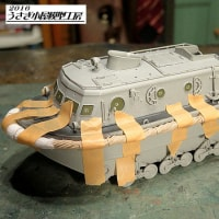 LWS 水陸両用トラクター 6