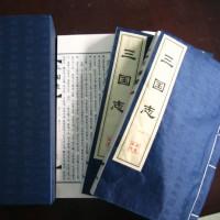三国志故事・成語——上海美知中国語教室